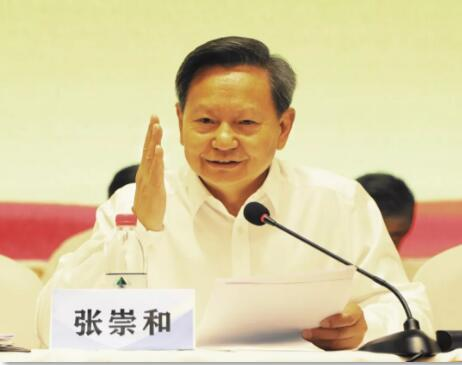 堅守初心使命 譜寫服務中國造紙工業發展新篇章