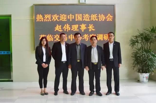 """【全文】""""十三五""""期間中國造紙協會對造紙業發展的看法"""