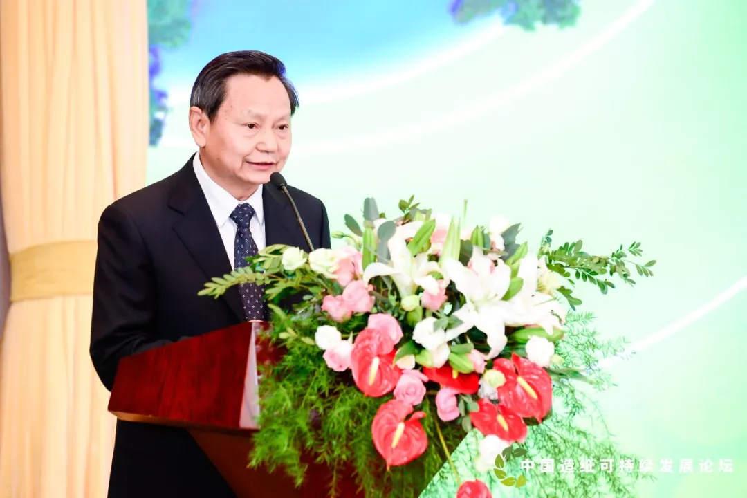 中国轻工业联合会张崇和会长在中国造纸可持续发展论坛上的致辞