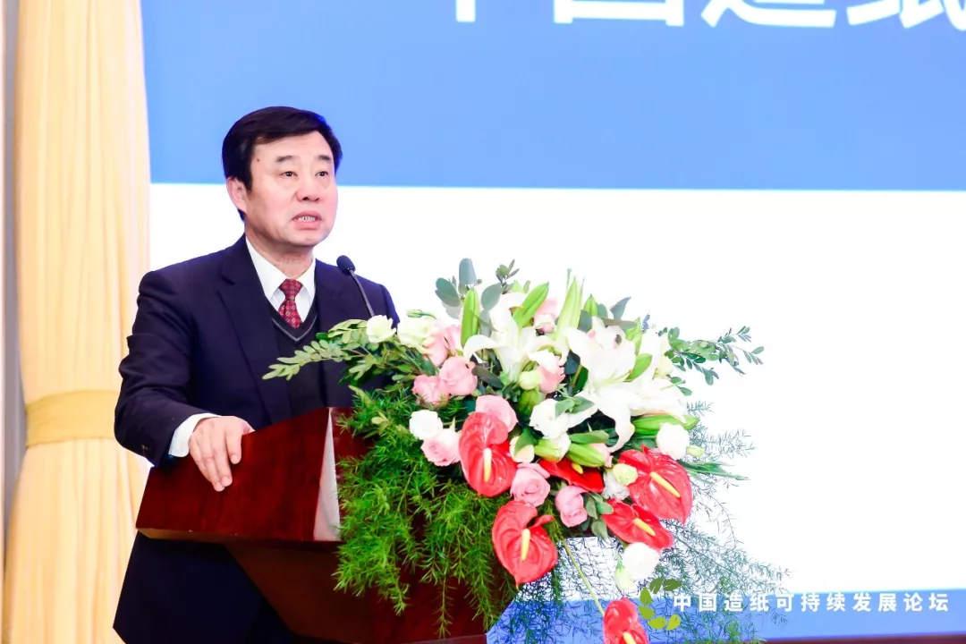 中国造纸协会赵伟理事长在中国造纸可持续发展论坛上的讲话